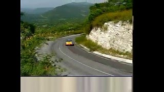 La Carrera Panamericana 2006 Video Teaser