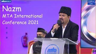 Har Taraf Awaz Dena - MTA International Conference 2021 - Umar Sharif - Nazm Nazam - Islam Ahmadiyya