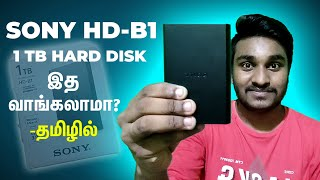 Sony HD-B1 1TB External Hard Drive Reunboxing After 3 Years