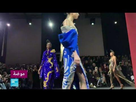 موضة صيف 2019.. أزياء يومية جريئة للنساء والرجال  - 11:54-2019 / 4 / 16