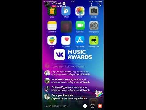 VK Music: отрывок Егор Крид спел в прямом эфире!