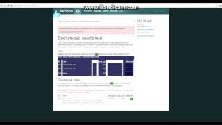 Как заработать VK 1,000,000 руб.??? Реклама VK 2017-2018 Вконтакте раскрутка. Бизнес продвижение