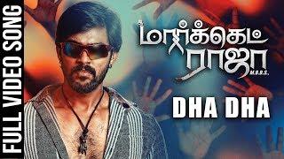 dha-dha-song-market-raja-mbbs-arav-kavya-thapar-saran-simon-k-king-surabi-films