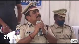 Peddapalli Police Ne GanG Arrest Kiya International Banned Seeds,Herbicides Products Ko Market Me Sa