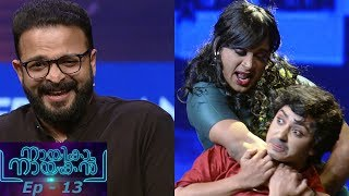Nayika Nayakan L Epi 13 Jayasurya On Success Of 39 Njan Marykutty 39 I Mazhavil Manorama