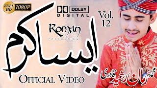 Aisa Karam New Album Naat 2019 by Roman Rasheed Qadri