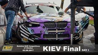 N-Tech Racing   Belshina Drift Competitions of Ukraine Kiev Day I 02.09.2017