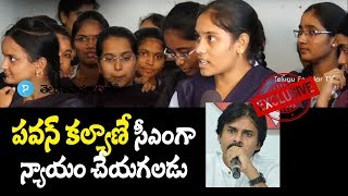 Janasena Pawan Kalyan only can justice CM Post: Students at Telugu Popular TV Public Talk
