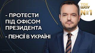 ТОК-ШОУ №1 Василя Голованова – 24 березня