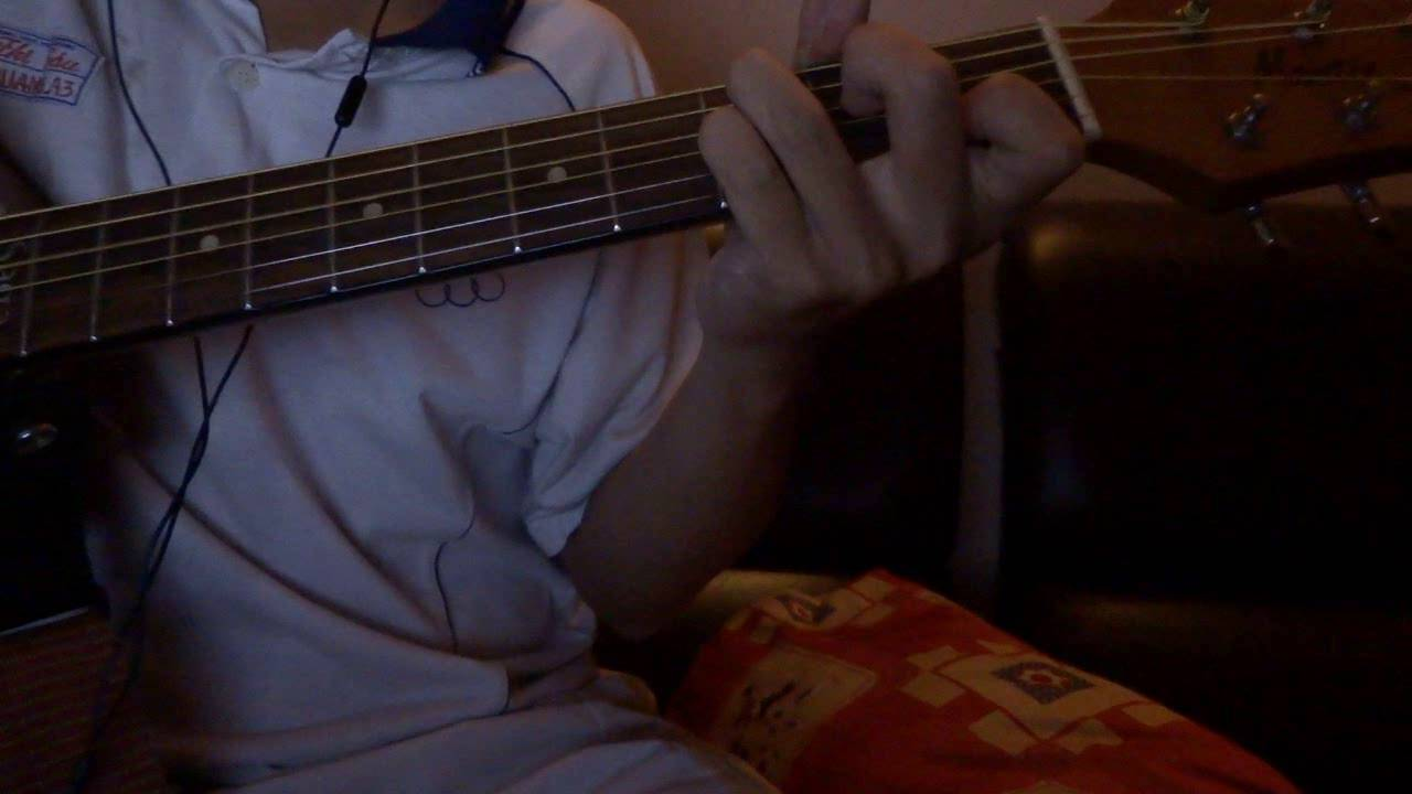 Naive guitar