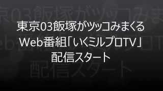 ヴァケスケ - JapaneseClass.jp