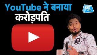 Highest Earning YouTubers ! | Biz Tak