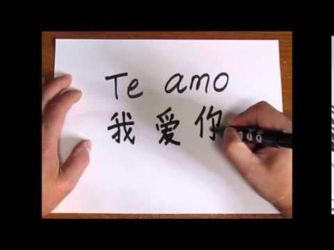 Como Se Escribe Te Amo En Chino Youtube