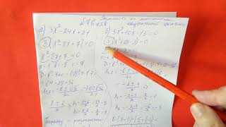 76 Алгебра 9 класс Разложите на множители квадратный трехчлен