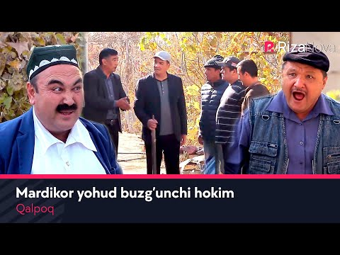 """Qalpoq - Mardikor """"Buzg'unchi hokim"""" (hajviy ko'rsatuv)"""