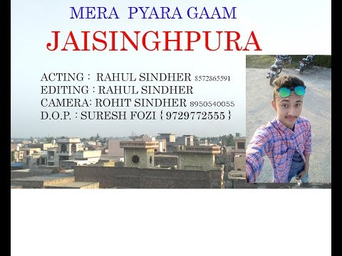 Mera Gaam || Mdkd|| Suresh Fozi ~Rahul Sindher Jaisinghpura...Offical Full Hd Video