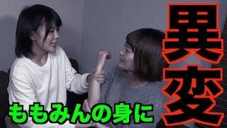チョコめしです  高評価、チャンネル登録よろしくお願いします   川村虹...