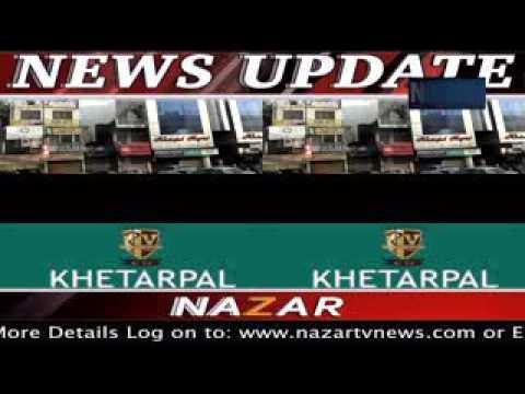 khetrapal hospital Ka Sach