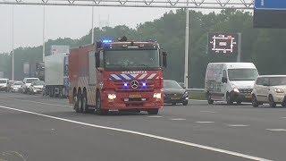 Brandweer, Rijkswaterstaat en Politie naar een vrachtwagenbrand Heinenoordtunnel!