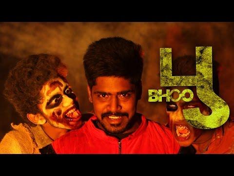 Bhoo - Film | A Perfect Horror Entertainer |  2015 | AJITH