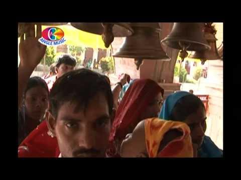 A Ho jagdamba Maiya | Navratar ke jalwa | Abhishek Singh