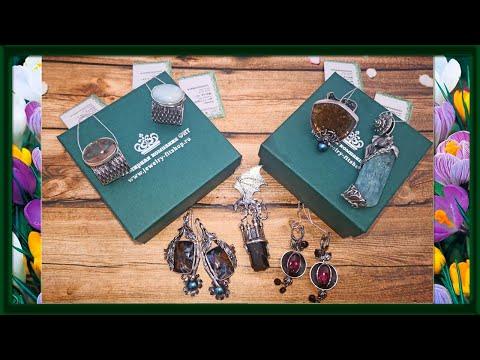 🍒ФИТ Вас удивит🍒 авторские украшения ручной работы из серебра с натуральными камнями💎💎💎
