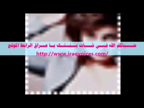 تم الاختراق من قبل الادمن شطحه - YouTube