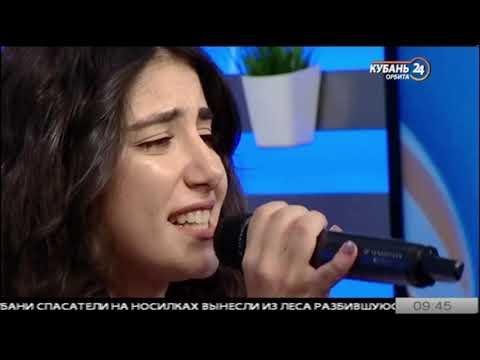 Maria Bagdasarian La alegria (Yasmin Levy cover)
