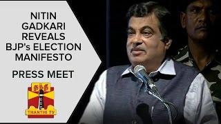TN Elections 2016: Nitin Gadkari Reveals BJP's Election Manifesto – Thanthi Tv