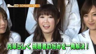 視聴はコチラ→ http://pigoo.jp/sdn48/18997.html 普通のアイドルにはで...