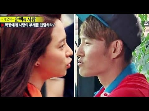 Running Man PD Reveals Kim Jong Kook and Song Ji Hyo Relationship Was Never Forced By PD Team