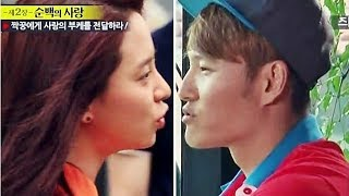 Video Running Man PD Reveals Kim Jong Kook and Song Ji Hyo Relationship Was Never Forced By PD Team download MP3, 3GP, MP4, WEBM, AVI, FLV Januari 2018