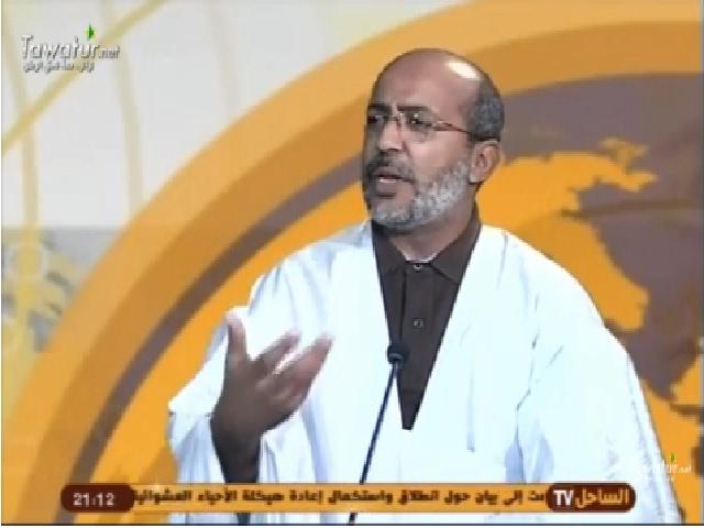 أول ظهور للمحامي سيدي المختار ولد سيدي بعد التسريبات الصوتية الأخيرة، وما أعقبها