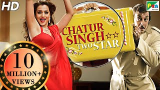 Chatur Singh Two Star | Full Movie | Sanjay Dutt, Ameesha Patel, Anupam Kher | HD 1080p