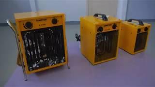 Обзор электрических тепловых пушек Master