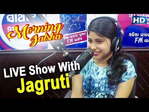 LIVE SHOW OF JAGRUTI AT 91.9 SARTHAK FM