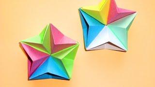 Объемная звезда из бумаги⭐ Новогодние поделки оригами