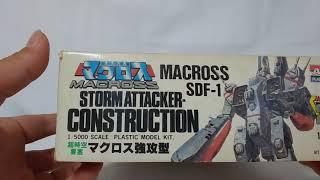 毎日更新 第1回 懐かしいプラモデル 超時空要塞マクロス アリイ 1/5000 マクロス強攻型.