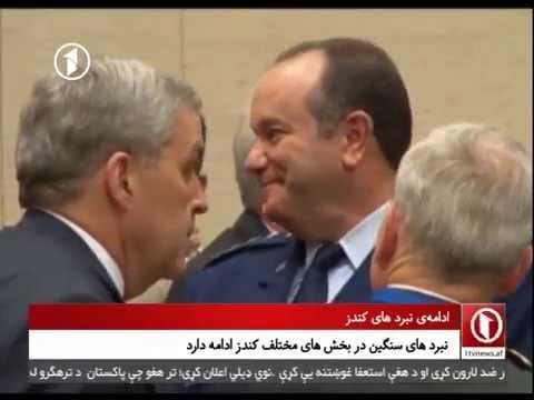 Afghanistan Dari News - .04.10.2016                                 خبرهای افغانستان