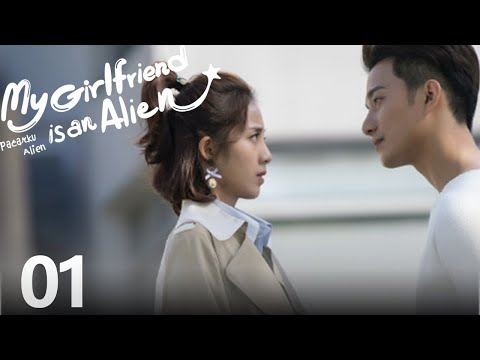 My Girlfriend Is An Alien EP.01 | 外星女生柴小七 | WeTV 【INDO SUB】
