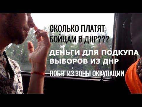 Сбежавший из ДНР - реальная история, жизнь в днр, необычный автостоп, Дубинский, днр 2019