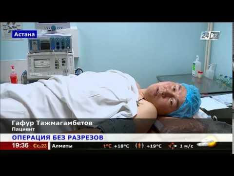 Уникальный аппарат HIFU спас жизни 700 казахстанцам