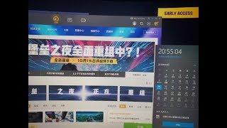 *NUEVO* FORTNITE 2 YA ESTARÍA DISPONIBLE EN CHINA (?) TERRANCE ES SU NUEVO NOMBRE ! EVENTO FORTNITE