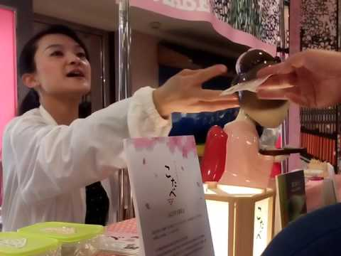 Taiwan trip 1st video