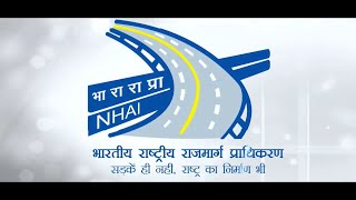 NHAI Upcoming National Highway Project II Launch Video