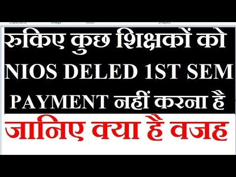 NIOS DELED 1st Semester fee Payment, Some teacher need not to pay now, know why ? Online Partner