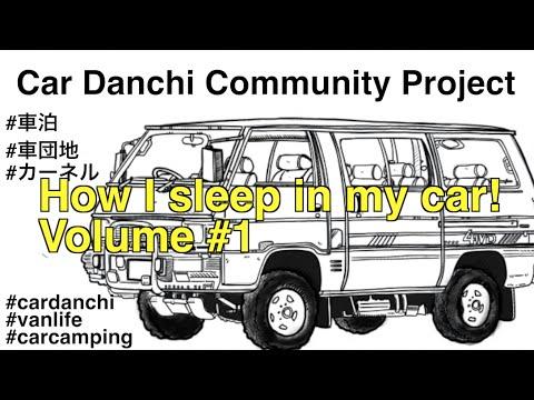 Car Danchi Community Project Vol.1