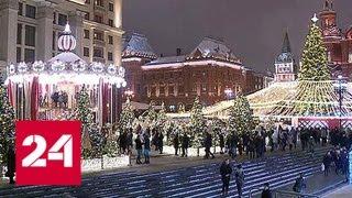 300 елок, километры гирлянд, ледовые шоу и ярмарки: чем удивит новогодняя Москва - Россия 24