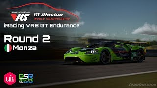 PSR Live from GT Endurance Pro Qualifying Series  @  Monza Race 1