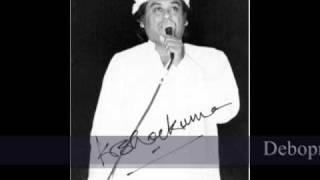 Download Hindi Video Songs - Manus Jonmo Diye Bidhi Pathiyo Na Prithivi Te - Kishore Kumar.wmv